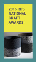 Call for Entries Website