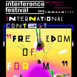 interference-fest