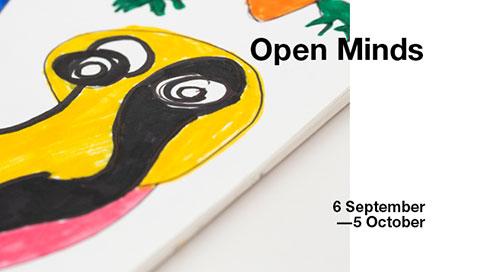 Open Minds   Panel Talk at Rua Red Gallery, Dublin 24