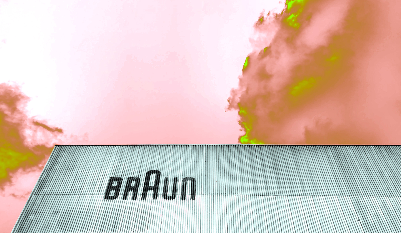 Woman in the Machine | Arts Festival at Old Braun Factory from VISUAL Carlow