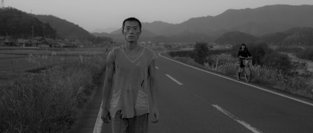Online Artist Talk | Cork International Film Festival's Film Club: Kontora + Q and A